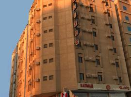 Hotel Photo: Radmah Suites Jubail