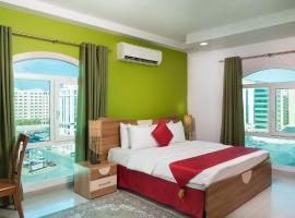 Hotel photo: Al Manaf Hotel Suites