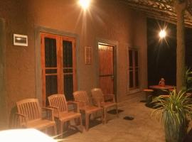 A picture of the hotel: Iluk sewana home stay