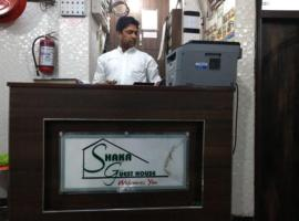 Hotel near Дели