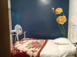 Hotel photo: Sweet Room