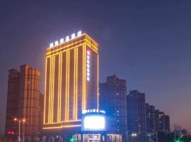 Fotos de Hotel: Meikai Hierre Hotel