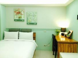 Hotel near Taizhong