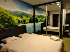 Hotel Photo: Cozy Downtown Oasis