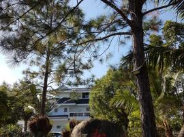 Hotel photo: 松園親子民宿