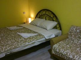 صور الفندق: Apartments White Lion