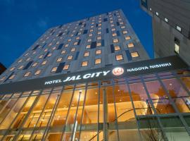Hotel photo: Hotel JAL City Nagoya Nishiki