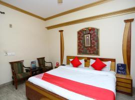 Photo de l'hôtel: OYO 26647 Minar Hotel