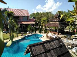 Ξενοδοχείο φωτογραφία: Viang Ping Villa