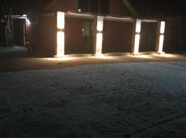 Hotel Photo: Ekulo Village