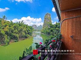 Hotel Photo: Yangshuo Yinxiang Villa