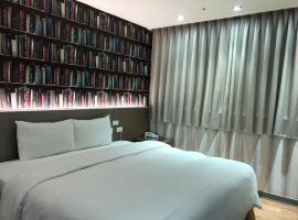 Hotel photo: 191 Hotel - Ninxia