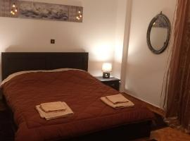 """Gambaran Hotel: KALLISTH""""S HOUSE Large & cozy apartment in central square of Dafni."""