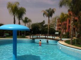 รูปภาพของโรงแรม: Résidence Marrakech Garden