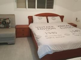 Hotel photo: Ben Gurion Airport Closest Accommodation Israel