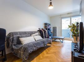 รูปภาพของโรงแรม: New! A nice flat with balcony - Paris 13