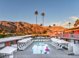 Hotel photo: Skylark Hotel