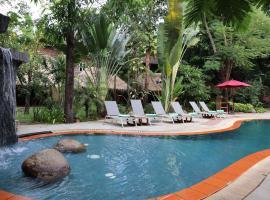 Hotel photo: Silk Wild Residence
