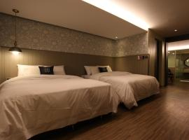 Gambaran Hotel: Lin Hotel