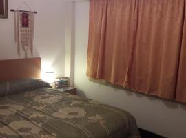 Hotel near Arjantin