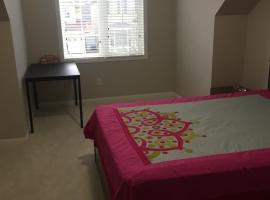 Hotel photo: Cozy Private Room