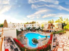 Hotel photo: Amar Sina Village