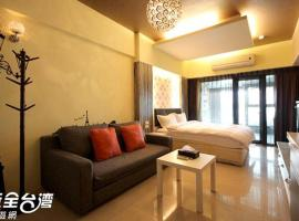 Hotel photo: Emma Every Family Hostel