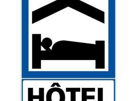 Hotel photo: Hébergement de nuit ( hotel )