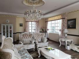 Hotel photo: Dear Dino Europian Villa