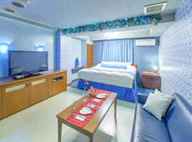 Hotel photo: Narita Hotel Blan Chapel Christmas (Adult Only)