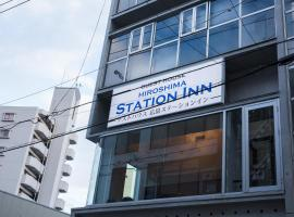 A picture of the hotel: Guesthouse Hiroshima Station Inn