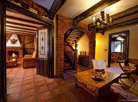 """Hotel photo: Villa de Urueña """"Casa de los Ilustres"""""""