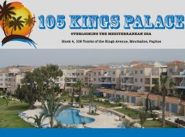 Hotel photo: 105 Kings Palace