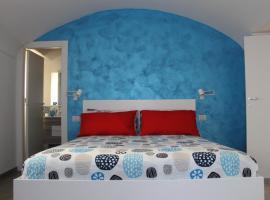Фотография гостиницы: La Casetta di Anna