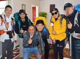 Hotel kuvat: City Hostel