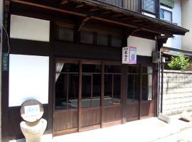 Hotel photo: Itsumoya