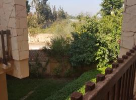 Hotel photo: 64 B operation Elouaha nakhil nord marrakech
