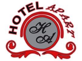 Фотография гостиницы: Apart Hotel Sáenz Peña