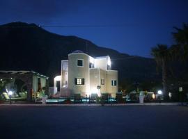 Hotel photo: Villa Anemomilos Perissa