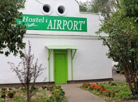 Ξενοδοχείο φωτογραφία: Almaty Airport Hostel
