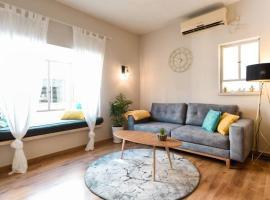 호텔 사진: Beautiful trandy 2 bedroom+ living room