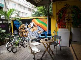 Hotel photo: IDeer Hostel