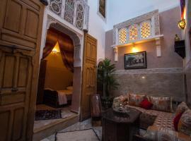 Hotel photo: Dar Ismail