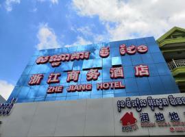 Hotel photo: 浙江商务酒店