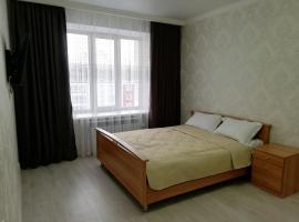酒店照片: Новая однокомнатная квартира в Астане