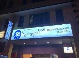 Hotel photo: OSS Backpackers Hostel