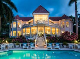 Hotel photo: Resort Majestic