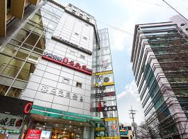 Hotel fotoğraf: 24 Guesthouse Seoul City Hall