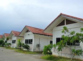 Hotel photo: Chumphon Park Resort