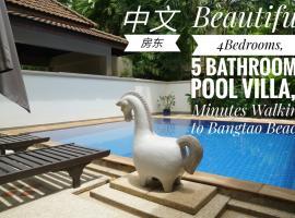 Hotel photo: Shuang Villa